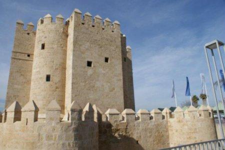 Башня Калаорра