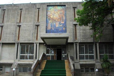 Национальный музей Эфиопии