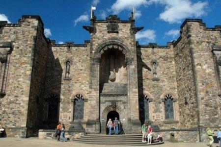 Национальный военный музей Шотландии