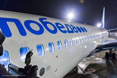 «Победа» начнет летать в Армению, Черногорию и на Кипр