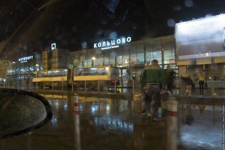 Новый аэропорт в Москве будет связан со станциями метро автобусами
