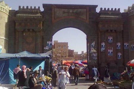 Баб-эль-Йемен