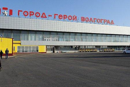 Три аэропорта на территории России попали в рейтинг самых дешевых в Европе