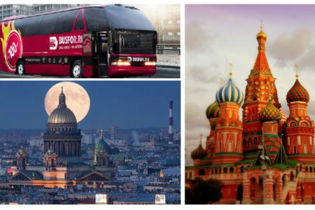 В Москву из Санкт-Петербурга можно добраться всего за 100 рублей