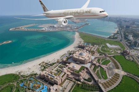 В Абу-Даби пройдет летний фестиваль