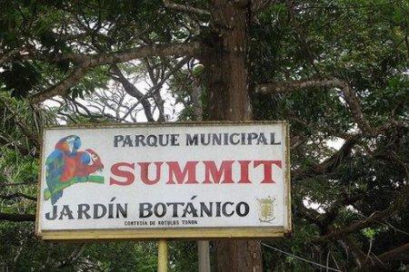 Ботанический сад и зоопарк