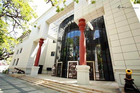 Национальный музей Мале